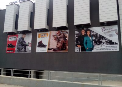 рекламни пана на Бултекс 99, София