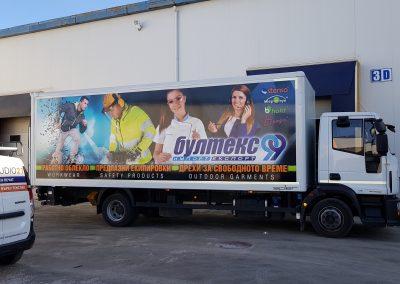 брандиране на камион, Бултекс 99
