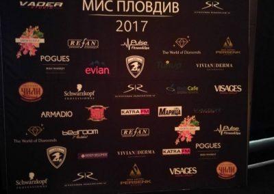 Textile frame, Miss Plovdiv 2017