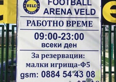 Banner for arena Veld