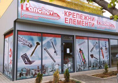 Panchev_store_Varna