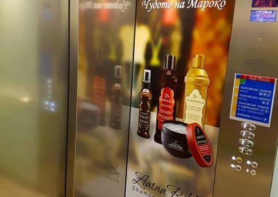 branding-elevator-mall-plovdiv