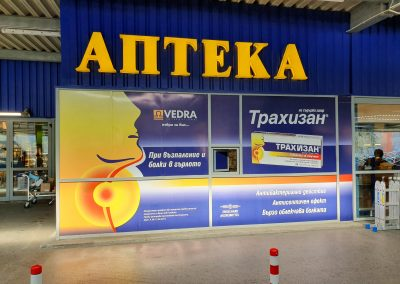 branding-vedra-metro