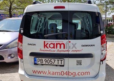 брандиране на автомобили за Кам 04