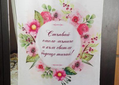 patechka_za_proshtypulnik_flowers
