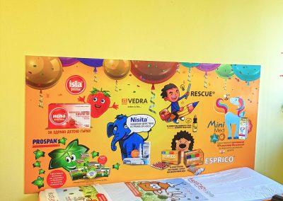 vedra-detski-kabinet