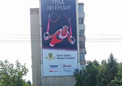 Plovdiv_Trakia_Kalkan